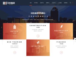 pele.net.cn screenshot