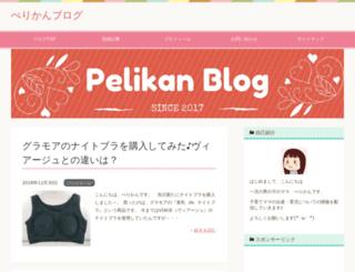 pelikanblog.com screenshot