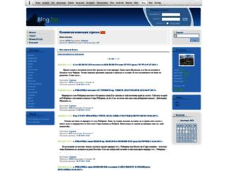 pelitko.blog.bg screenshot