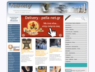pella-net.gr screenshot