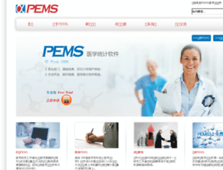 pems888.com screenshot