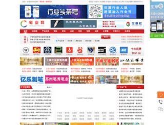 pen168.com screenshot