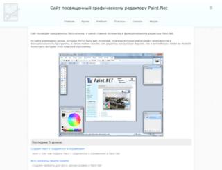 pen2000.ru screenshot