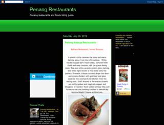 penangrestaurants.blogspot.com screenshot