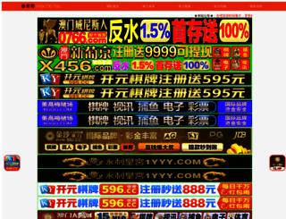 pencurimuvi.com screenshot