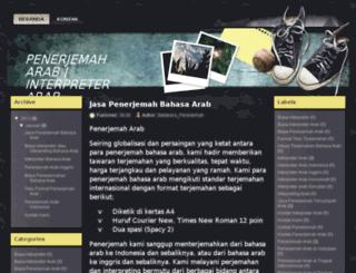 penerjemaharab.betatranspenerjemah.com screenshot