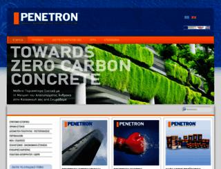 penetron.gr screenshot