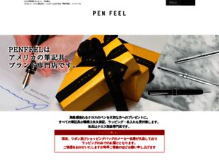 penfeel.com screenshot