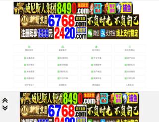 pengyouz.com screenshot