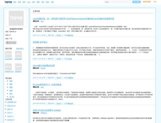 pengzhaocheng16.iteye.com screenshot