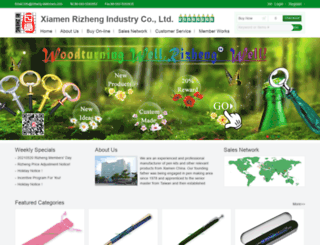 penkits.com.cn screenshot