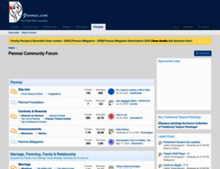 penmai.com screenshot