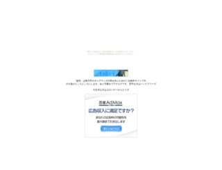 penntabuhosii.chimanako.net screenshot