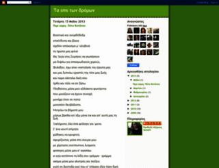 pennykon1.blogspot.com screenshot