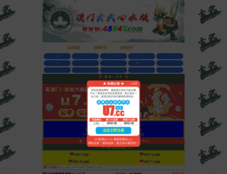 penolongakauntan.com screenshot