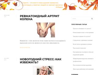 pensioneram.info screenshot