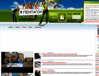pentagon.in.ua screenshot