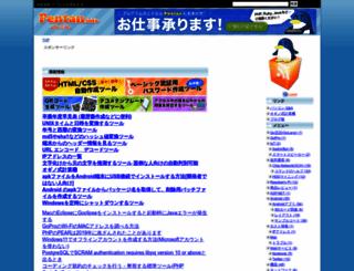 pentan.info screenshot