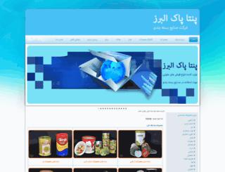 pentapaak.com screenshot