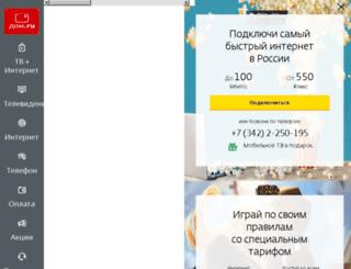 penza.citydom.ru screenshot