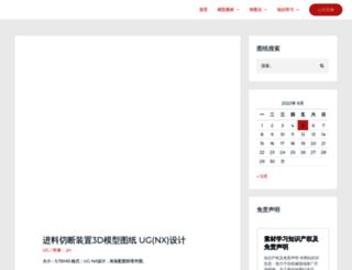 peo.cn screenshot