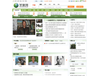 people.teauo.com screenshot