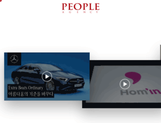 peopleagency.kr screenshot