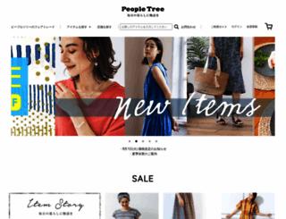 peopletree.co.jp screenshot