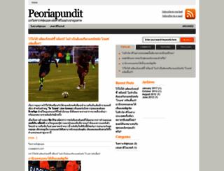peoriapundit.com screenshot