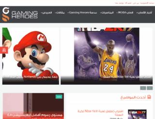 peplay.com screenshot