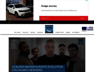 pepper966.gr screenshot