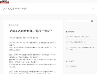 pepperonimp3.com screenshot