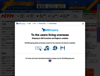 peppynet.com screenshot