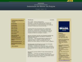 pequim.itamaraty.gov.br screenshot