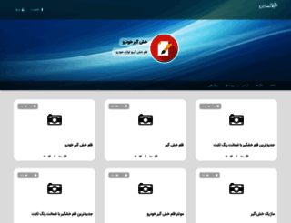 per30.blogsazan.com screenshot
