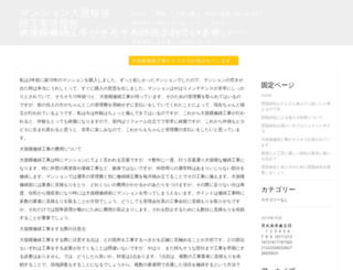 peraltapub.com screenshot