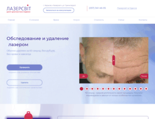percare.ru screenshot
