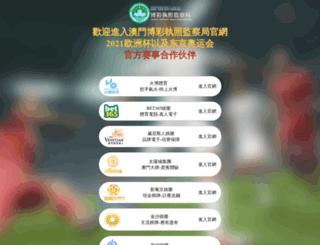 percussion-net.com screenshot