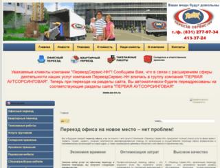 pereezd.nn.ru screenshot