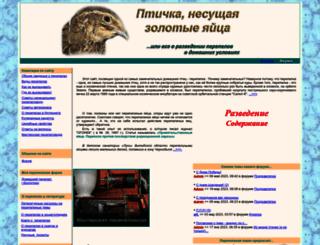 perepel.com screenshot