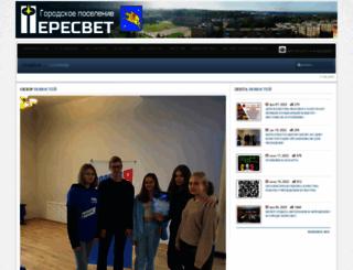 peresvet-gorod.ru screenshot