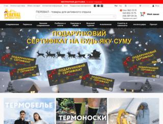 pereval.kiev.ua screenshot