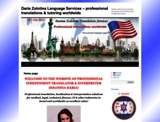 perevod.inwebprof.com screenshot