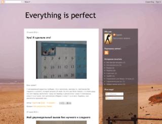 perfect-goals.blogspot.com screenshot