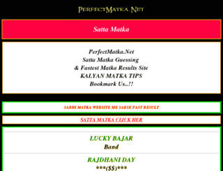 perfectmatka.net screenshot
