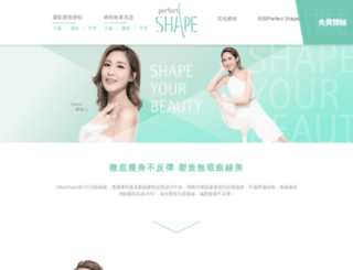 perfectshape.com.hk screenshot