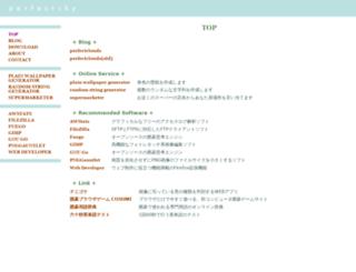 perfectsky.net screenshot