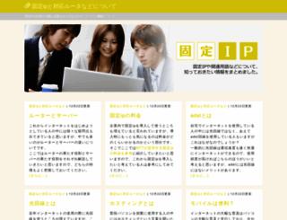 performancelaboratory.com screenshot