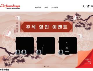 perfumedesign.co.kr screenshot