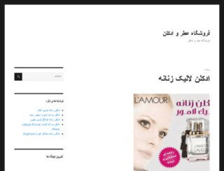 perfumeshoping.parsiablog.com screenshot